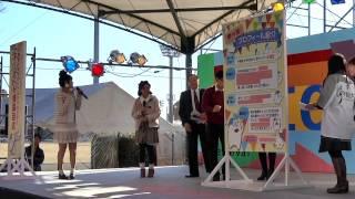 宇都宮大学オリジナルキャラクター「宇~太」お披露目♪