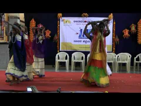 AIM's 100th FSH Celebration - Folk Dance -