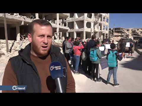 وقفة لأهالي كفرحمرة بحلب احتجاجا على خروقات ميليشيا أسد  - 17:53-2018 / 10 / 29