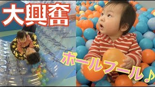 【Vlog!!!!!!!!!】親子で初の室内遊び場に行って来ました♡.mp3