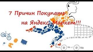 sales_notes Яндекс Маркет - Выгрузка товаров (каталога) из OpenCart в Яндекс Маркет