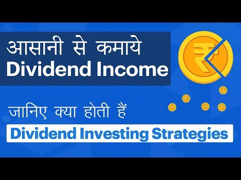 Dividend Investing Strategies || Easily Earn Dividend Income || Stock Market for beginners