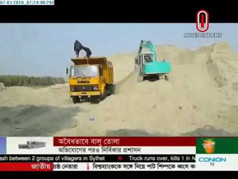 Illegal dredging poses river erosion (07-03-2018)