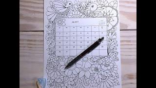 july 2017 calendar - drawing/doodle