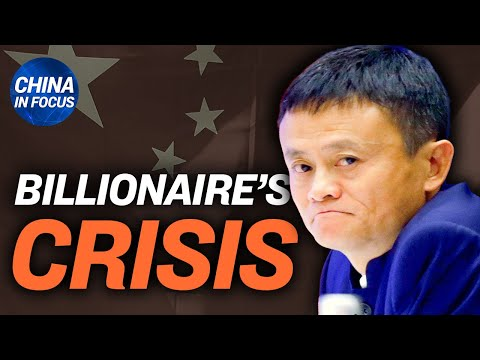 Chinese billionaire suffers more blows from regime; CCP faces new crisis after retaliating Australia
