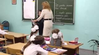 МОУ Останкинская СОШ  Учитель начальных классов Сосунова М М