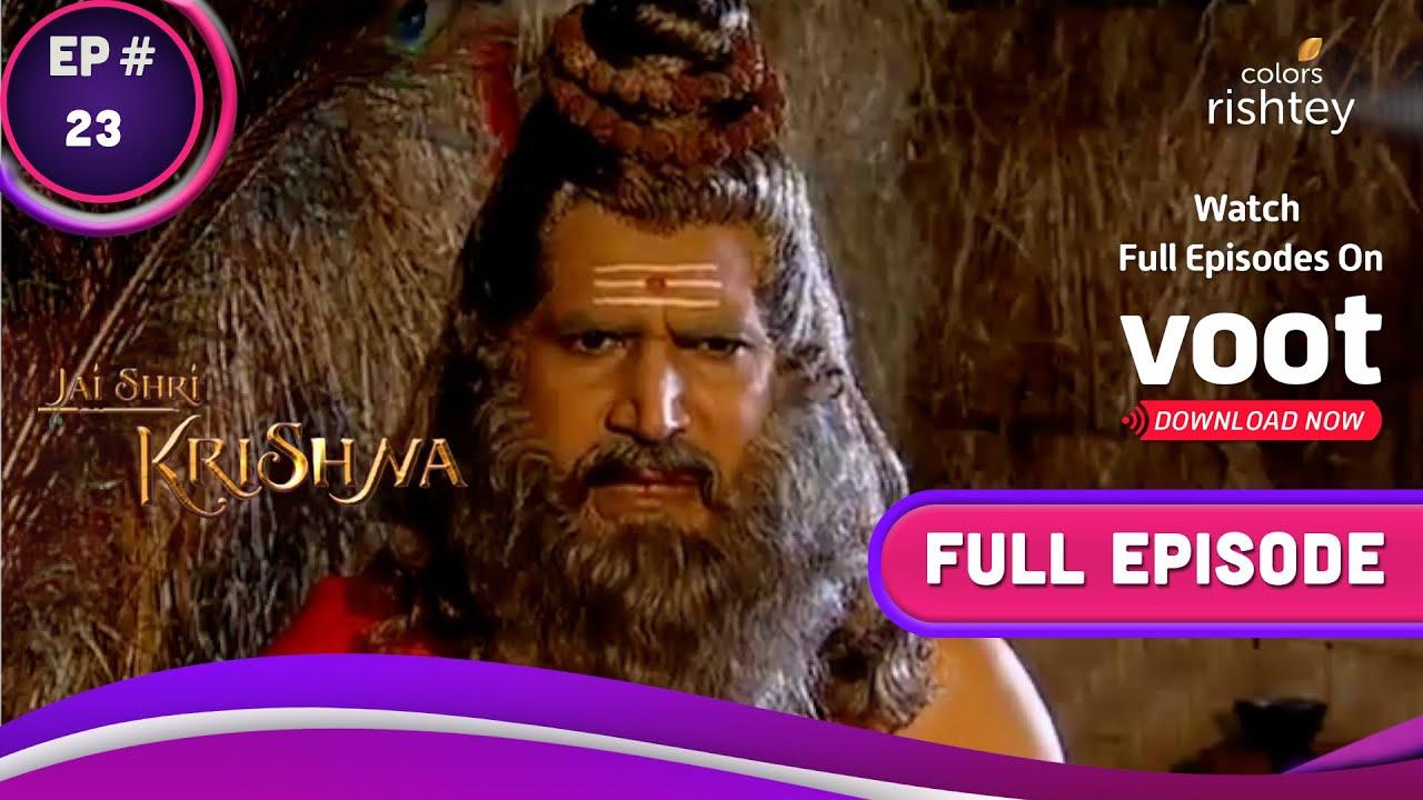 Download Jai Shri Krishna | जय श्री कृष्णा | Ep. 23 | Krishna's Powers Kill The Demon