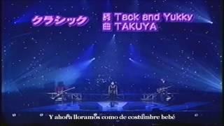 Y nos vamos al año 1996 con esta canción, que me hace recordar como...