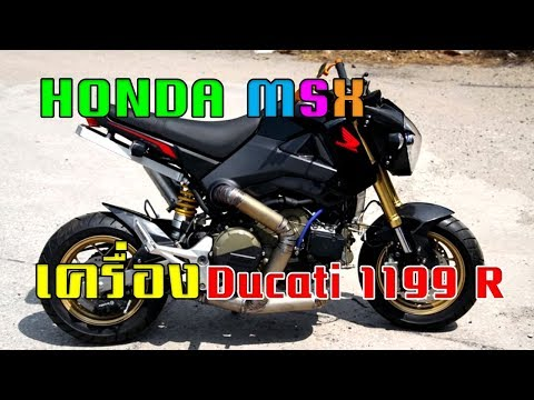 Honda Grom with a Ducati 1199 Panigale R Engine – Engine