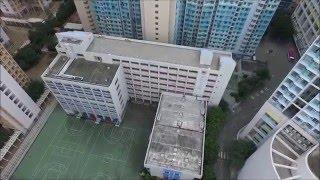 聖馬可中學航拍 preview