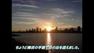 電動アシスト自転車ハリアでの奈良旅行です。