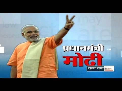 Pehli Khabar - New government and concept of smart cabinet