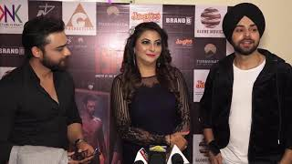 Special Screening Of An Incredible Romantic Mystery Thriller Punjabi Film Ishqaa