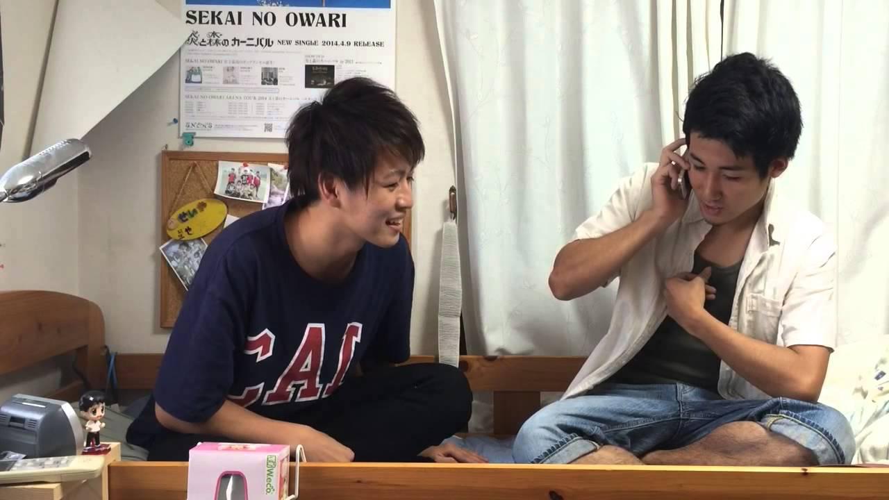 いきなり電話告白!? - YouTube