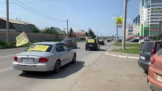 В Челябинске прошёл автопробег обманутых дольщиков