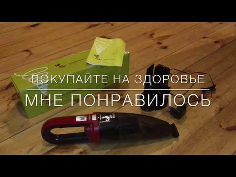 Преимущества ручного пылесоса для дома, на примере модели Kitfort KT-529-2