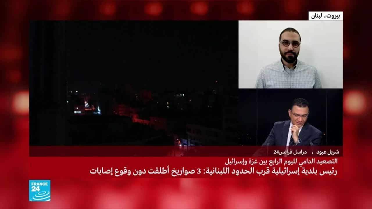 حزب الله ينفي مسؤوليته عن إطلاق صواريخ من لبنان على إسرائيل  - نشر قبل 40 دقيقة