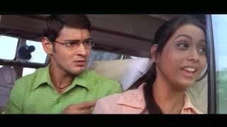Nijam Movie Video Songs || Ilage Ilage  Video Song || Mahesh Babu, Rakshitha || Shalimarcinema