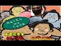 Keiko my love LV,8,10【FULL COMBO!!】どすこい!!ドスコイ!!www KAZUSIDO
