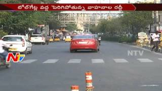 Motorists Enjoying on Hyderabad Roads due to Empty Roads || Sankranthi Festival || NTV