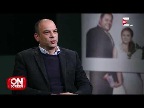 On screen - المخرج محمد على: اتحمست لفيلم -بنشترى راجل- بسبب النص والفكرة