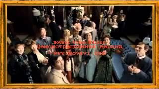 book - trailer до книги Оскара Уайльда