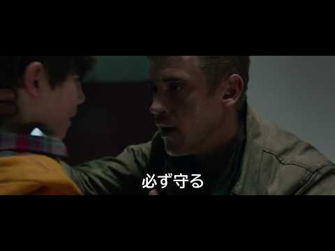「プレデター vs ○○!どっちが強い?」映画『ザ・プレデター』男子高校生みたいなノリで話すキャストたちがすっごく楽しそうな特別映像解禁!