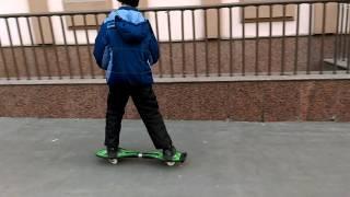 скейтборд без колёс