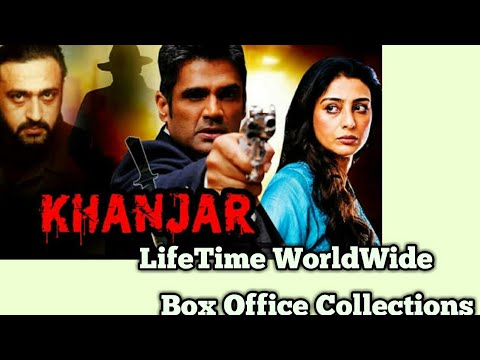 Khanjar 2003 bollywood movie lifetime worldwide box office - Bollywood movie box office collection ...