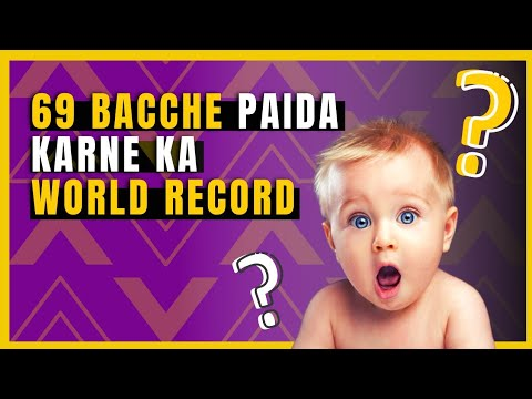 World Record For most number of children born to one woman   Unique Facts   FactStar