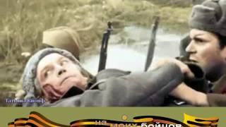 """К\ф """"Офицеры"""" - От Героев Былых Времен (караоке)"""