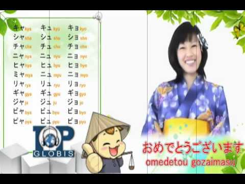 Ke Hoach Hoc Bang Chu Cai Katakana - Trung Tam Nhat Ngu Top GLobis