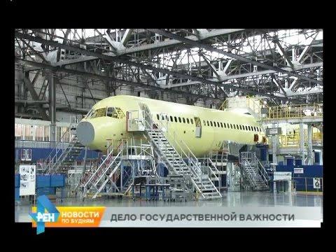 Первый самолёт МС-21, сборка которого идёт в Иркутске ...