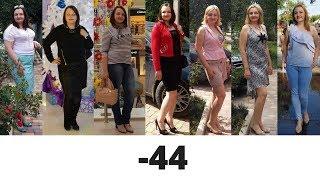 Как я похудела на 44кг: Фото до и после / How I lost weight 44kg / Before & After / Photo