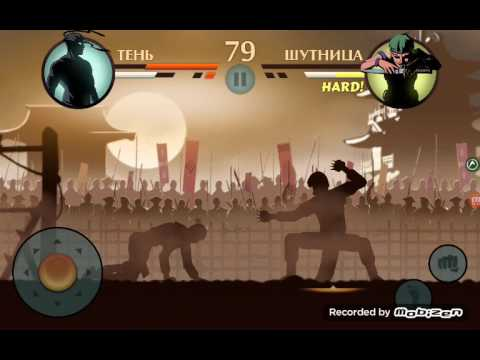 скачать игру Shadow Fight 2 с читами - фото 11