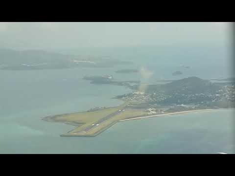 Vol Dzaoudzi - St Denis Air Austral UU277