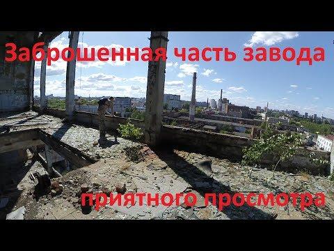 Подольский химико-металлургический завод (заброшенная часть)