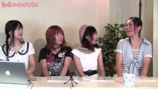 Recorded on 13/08/11 二階堂華恋,恵中瞳,千葉春子,戸松那緒,もっとファ...