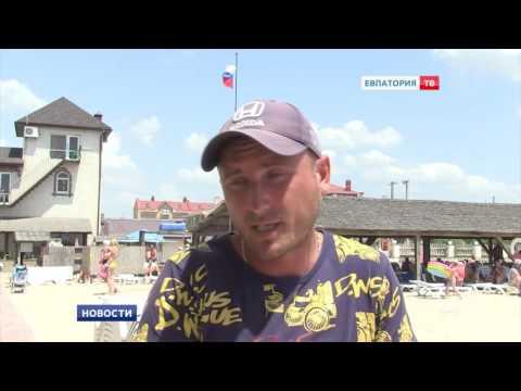 В этом году все пляжи Евпатории стали бесплатными