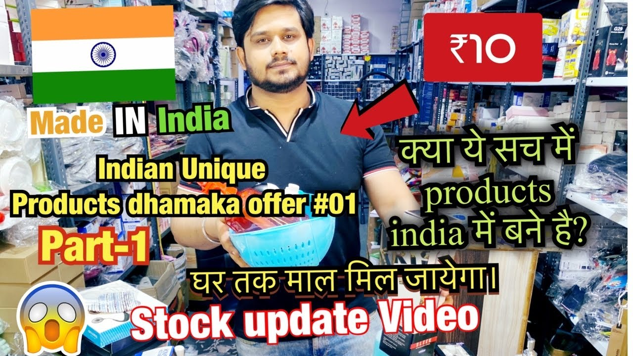 INDIAN UNIQUE PRODUCTS|🔥😍 | new business ideas 2020 | small business ideas| startup ideas