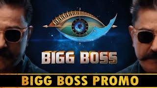 Bigg Boss Tamil Season 3 Latest Promo | Bigg Boss 3 Tamil Review | Vijay Tv Promo | Kamal Haasan