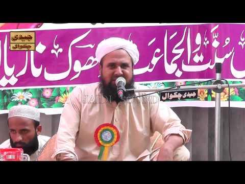 Molana Abdullah Abid Warich NEW Bayay 2019 Thoha Mahram Khan  Talagang Chakwal 27-09-2019