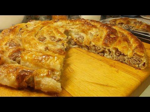 Pita sa mesom - Burek - Meat pie (Phyllo dough)