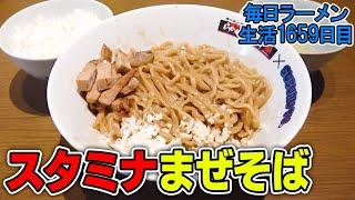 らぁ麺やまぐち通販サイト https://ramen-yamaguchi.raku-uru.jp/ □お仕事の依頼は□ info@susurulab.co.jp 企業様のお問い合わせは上記よりお願いいたします。...