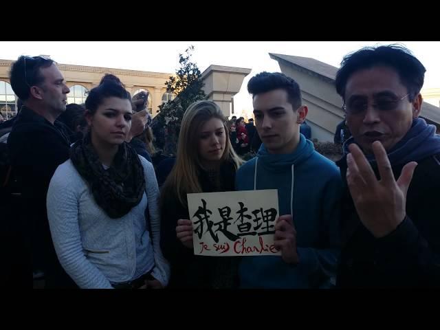 Je suis Charlie.Le 11 janvier 2015 manifestation à Montpellier CCTV8 SUN Shanshan