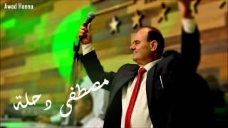 مصطفى دحلة ♫ - 2016HD - مجدك يا قلعة حلب - سهرنا تحت الدوالي