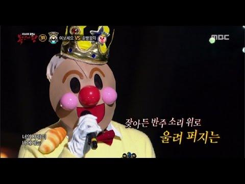 [King of masked singer] 복면가왕 - 'Hoppang prince' 3round ...