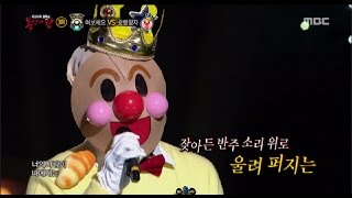 [King of masked singer] 복면가왕 - 'Hoppang prince' 3round - Distant Memories of You 20170115