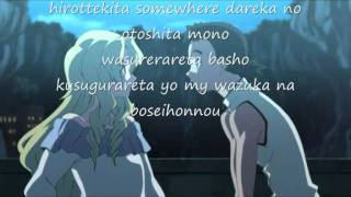 Seira Kagami - Follow Me with lyrics.wmv