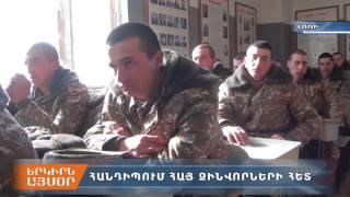 Լոռիում զինծառայողները ներկայացրել են իրենց ստեղծագործությունները